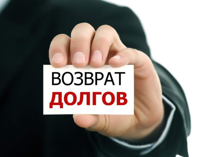 выкуп кредитов других банков онлайн кредит европа ру