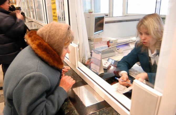 Кредит для пенсионеров с низкой процентной ставкой россельхозбанк