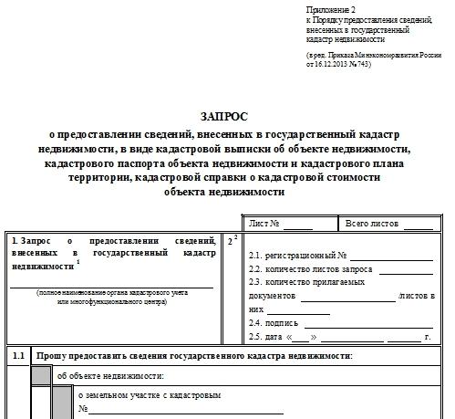 для как указывается временно выписан в украине квартиру посуточно Шушарах