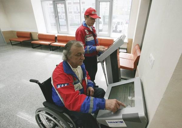 Выборы и пенсии 2016