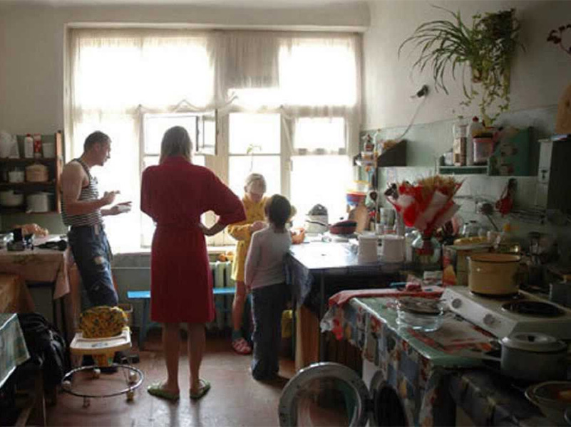 заявление о признании семьи малоимущей образец - фото 11