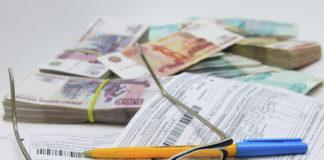 как получить субсидию на оплату коммунальных услуг