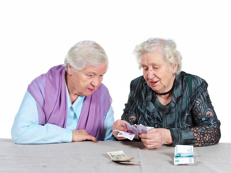 55 летний юбилей и выход на пенсию