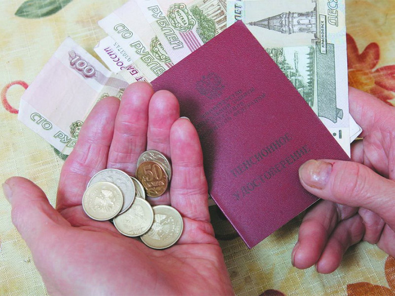 Отчего зависит размер пенсии