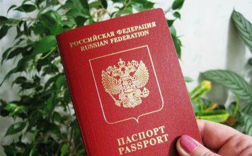 что делать если потерял паспорт в другом городе
