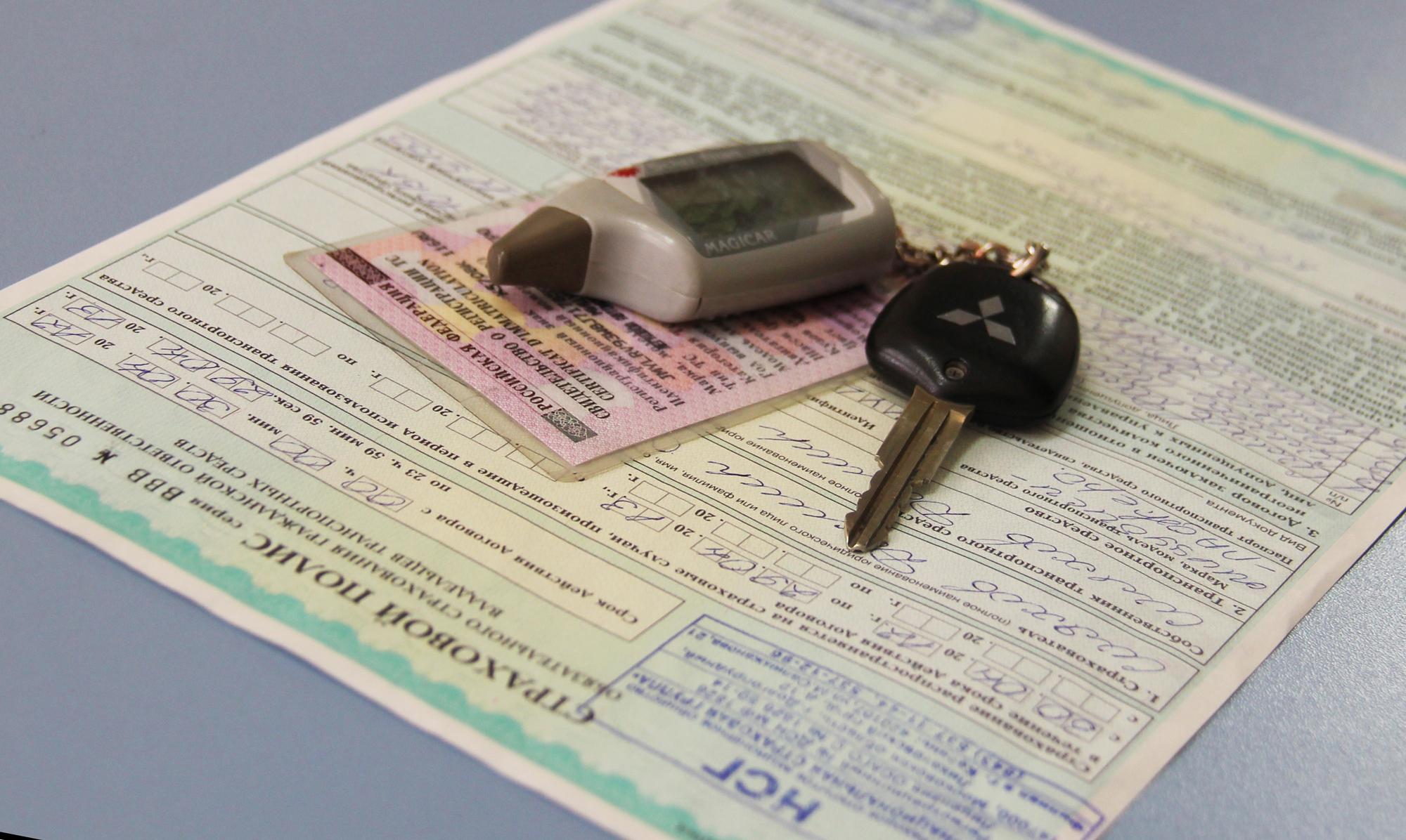 считаю, что госавтоинспекция мвд россии официальный сайт госавтоинспекции проверка авто вас понимаю