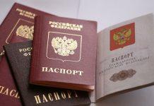 замена паспорта в 20 лет сроки замены и штраф за просрочку