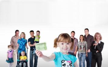 какие документы нужны для снилс ребенка