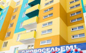 обеспечение жильем молодых семей жильем