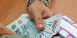 Как получить справку о зарплате
