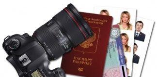 фото на паспорт требования к фото