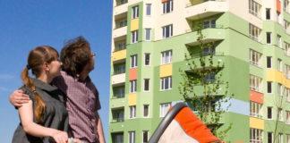молодая семья доступное жилье 2016, 2017, 2018 официальный сайт