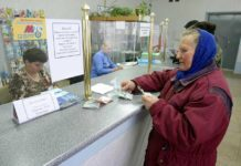 заявление о выплате единовременной выплате средств пенсионных накоплений