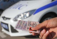 замена водительского удостоверения в связи с окончанием срока 2016