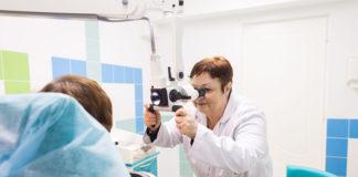 московская область записаться на прием к врачу через интернет
